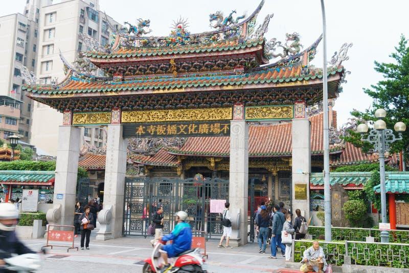 longshan taipei taiwan tempel royaltyfria foton