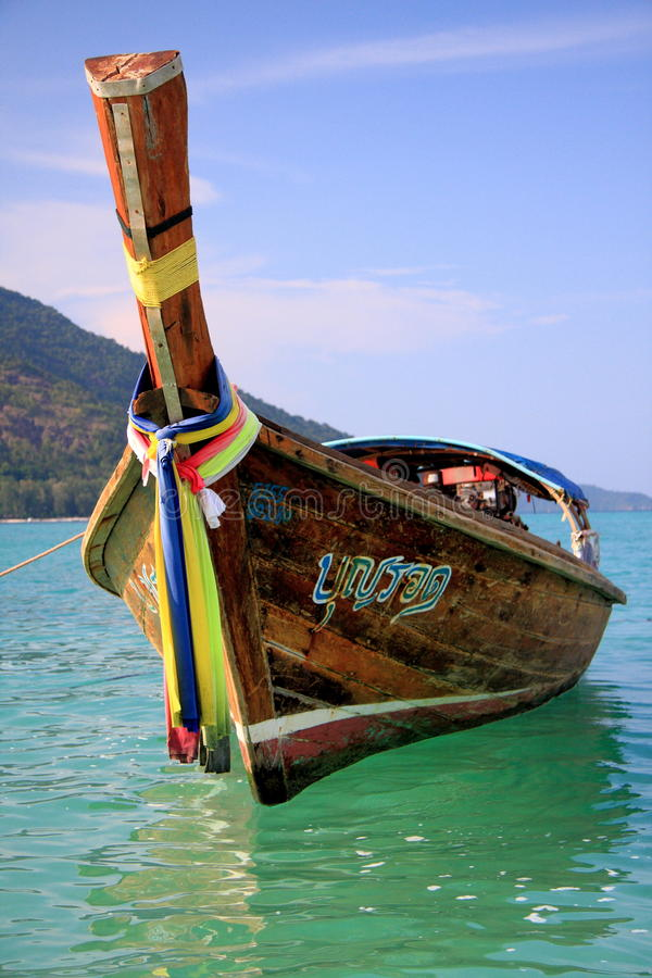 Longtail boat royalty free stock photo