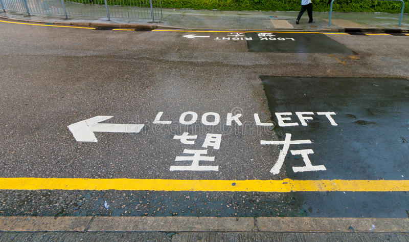 Look left stock image