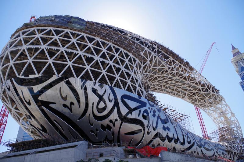 Lopend project van het Museum van de Toekomstige, volgende iconische bouw van Doubai Unieke incubator voor futuristisch innovatie royalty-vrije stock foto