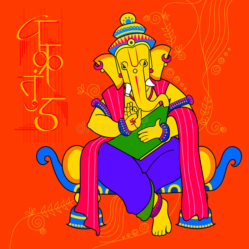 Lord Ganapati for Happy Ganesh Chaturthi festival background vector illustration