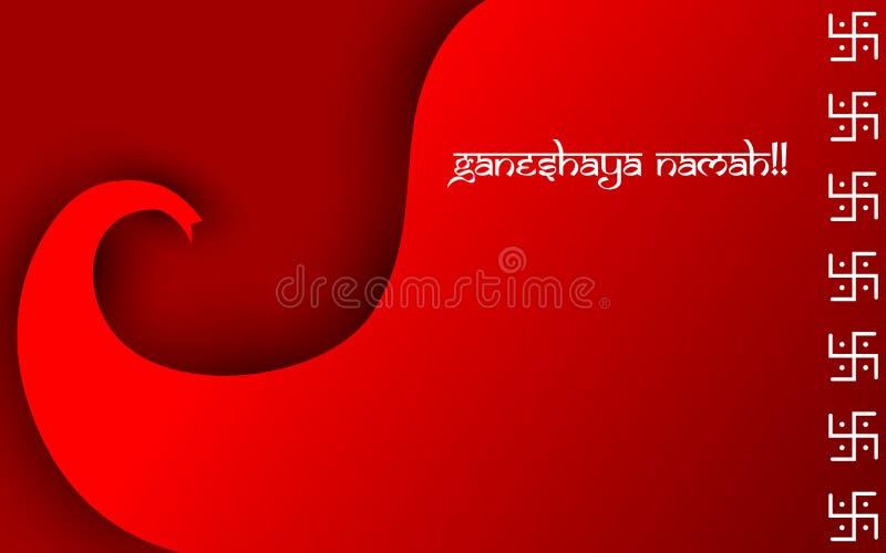 Lord Ganesha illustration stock