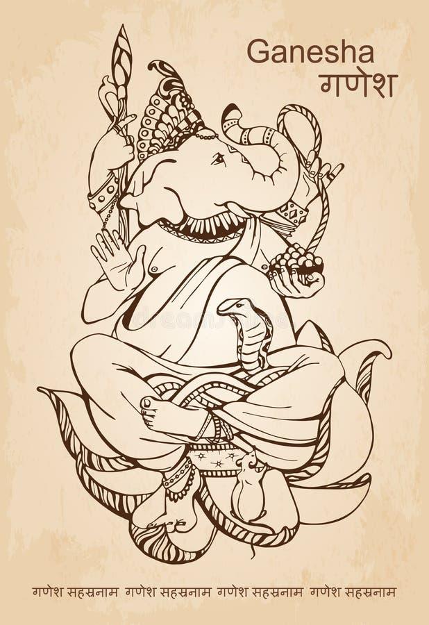 Lord Ganesha illustration de vecteur