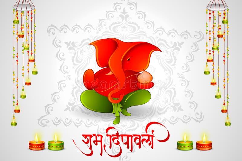 Lord Ganesha en Diwali ilustración del vector