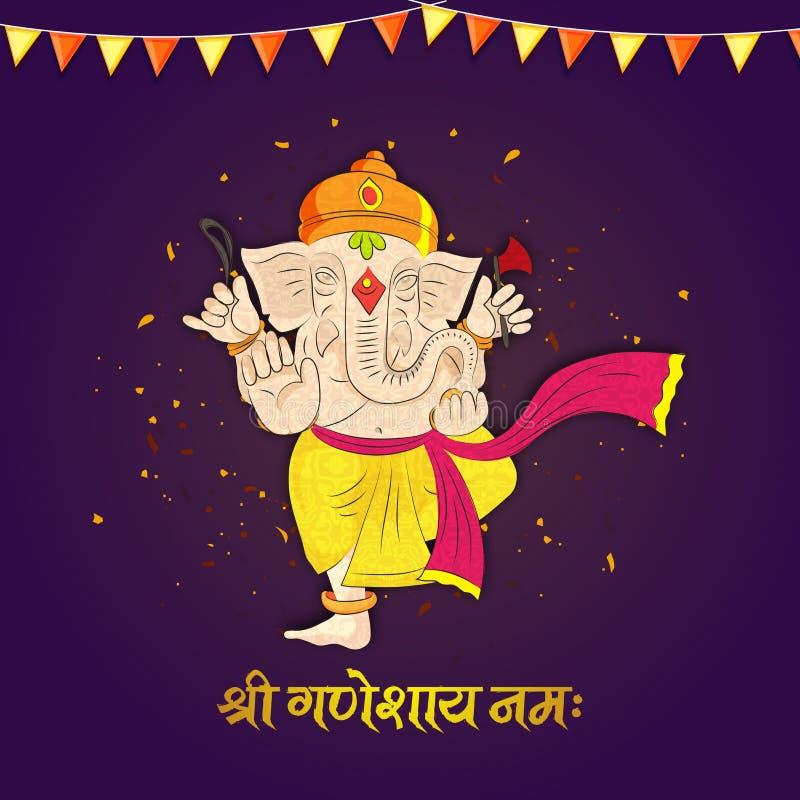 Lord Ganesha für Ganesh Chaturthi lizenzfreie abbildung