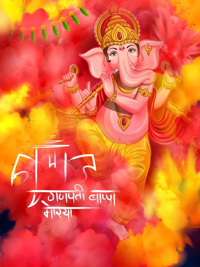 Hindi Ganapati Stock Illustrations – 152 Hindi Ganapati