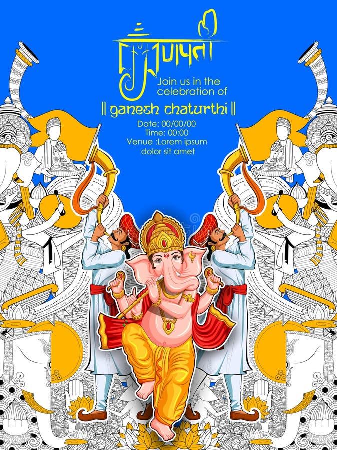 Lord Ganpati-achtergrond voor Ganesh Chaturthi royalty-vrije illustratie