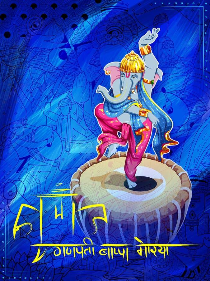 Free Lord Ganpati Background For Ganesh Chaturthi Stock Images - 98124834