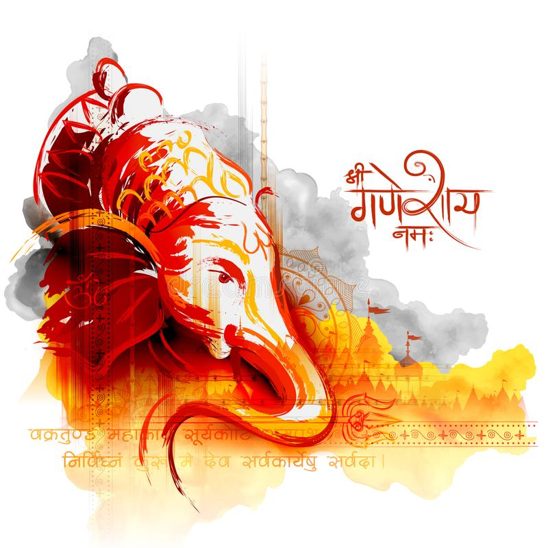 Free Lord Ganpati Background For Ganesh Chaturthi With Message Shri Ganeshaye Namah Prayer To Lord Ganesha Stock Image - 124235021
