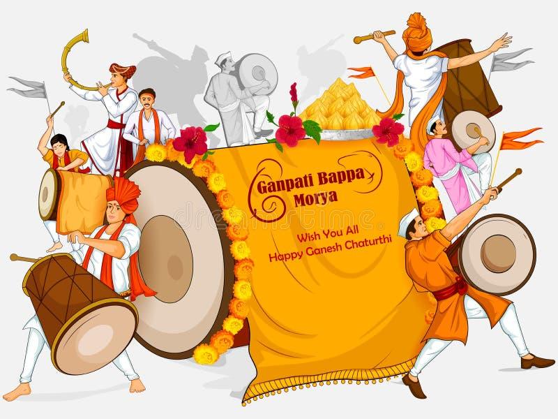 Lord Ganpati for Happy Ganesh Chaturthi festival celebration of India. Lord Ganpati in vector for Happy Ganesh Chaturthi festival celebration of India with stock illustration