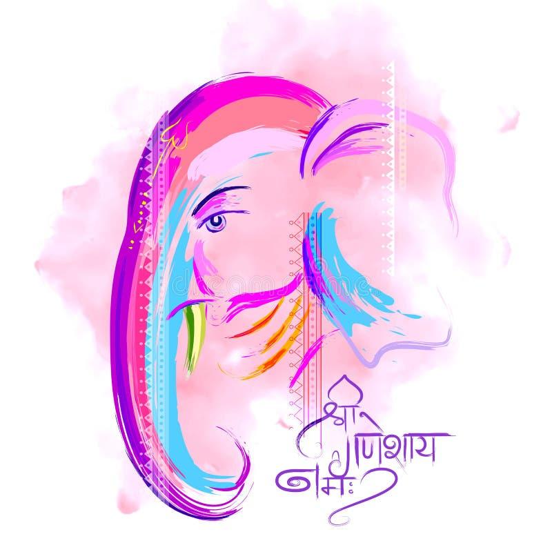 Lord Ganpati-Hintergrund für Ganesh Chaturthi mit Mitteilung Shri Ganeshaye Namah Prayer zu Lord Ganesha lizenzfreie abbildung