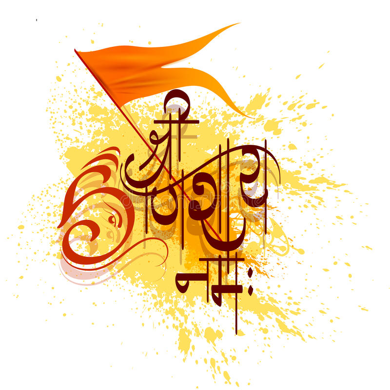 Lord Ganpati no fundo de Ganesh Chaturthi ilustração stock