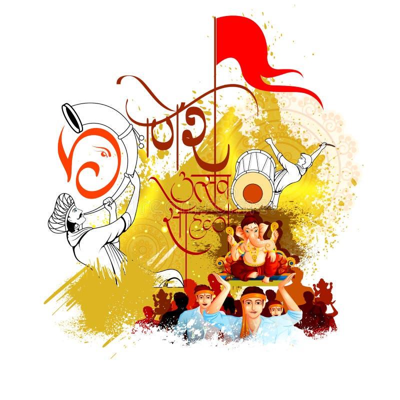 Lord Ganpati sul fondo di Ganesh Chaturthi illustrazione di stock