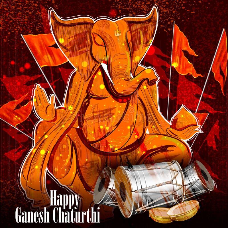 Lord Ganpati sur le fond de Ganesh Chaturthi illustration libre de droits