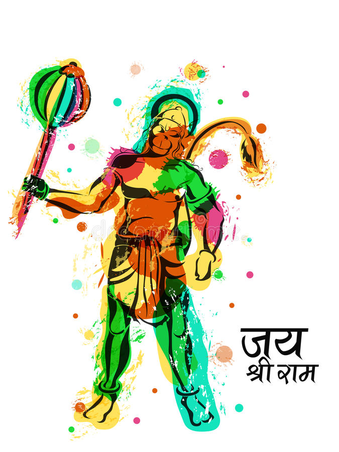 Lord Hanuman For Happy Dussehra beröm vektor illustrationer