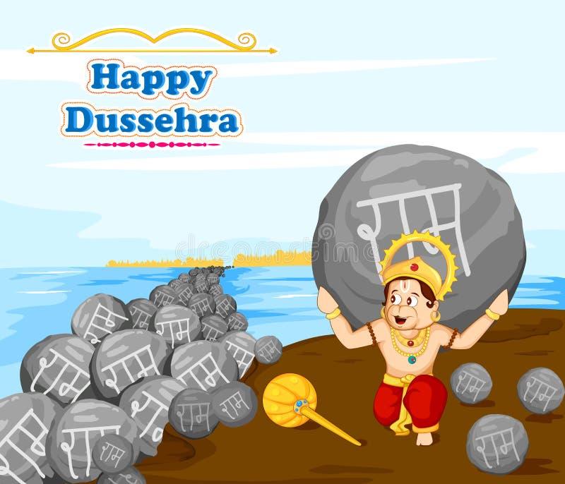 Lord Hanuman lyftande sten med det Rama namnet royaltyfri illustrationer
