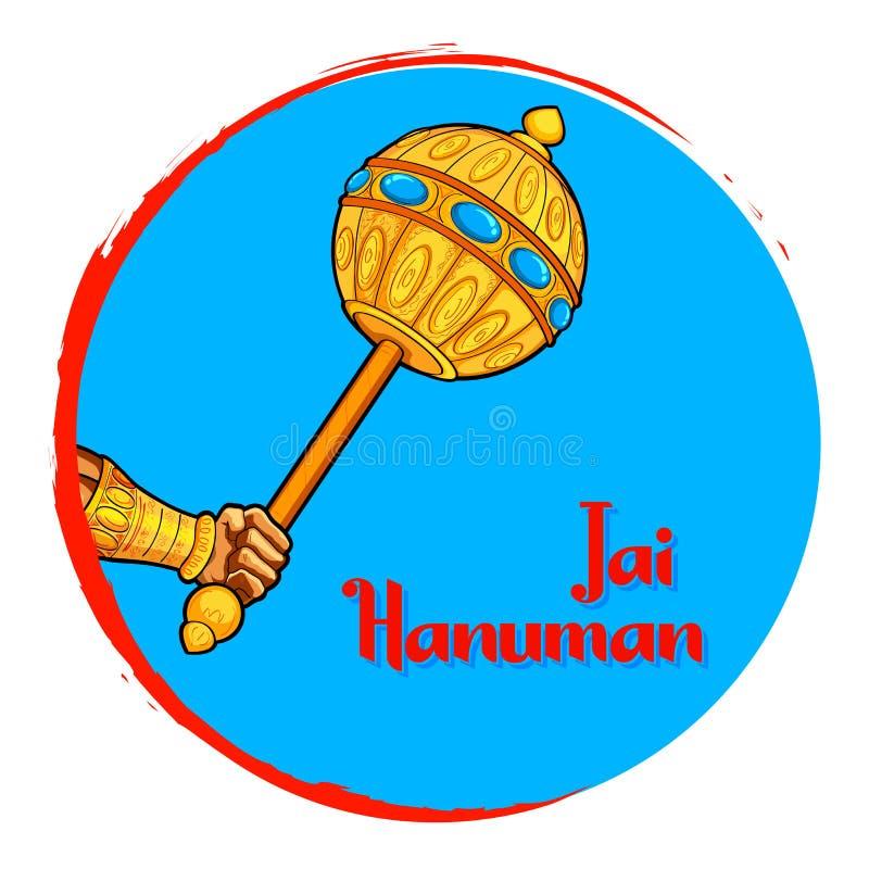 Lord Hanuman på abstrakt bakgrund för den Hanuman Jayanti festivalen av Indien royaltyfri illustrationer