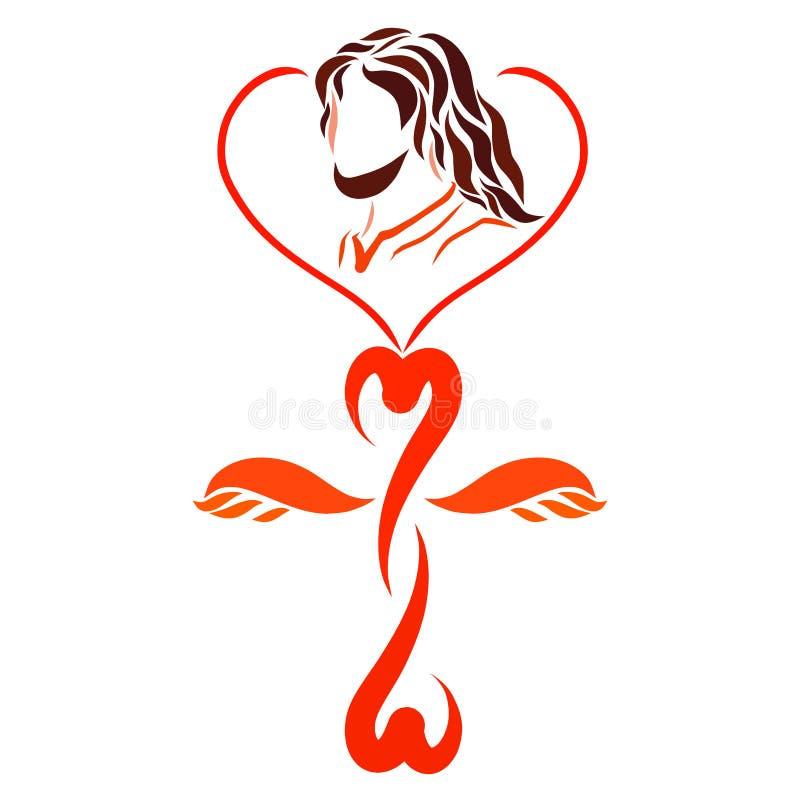 Lord Jesus en el corazón y la cruz de corazones con las alas libre illustration