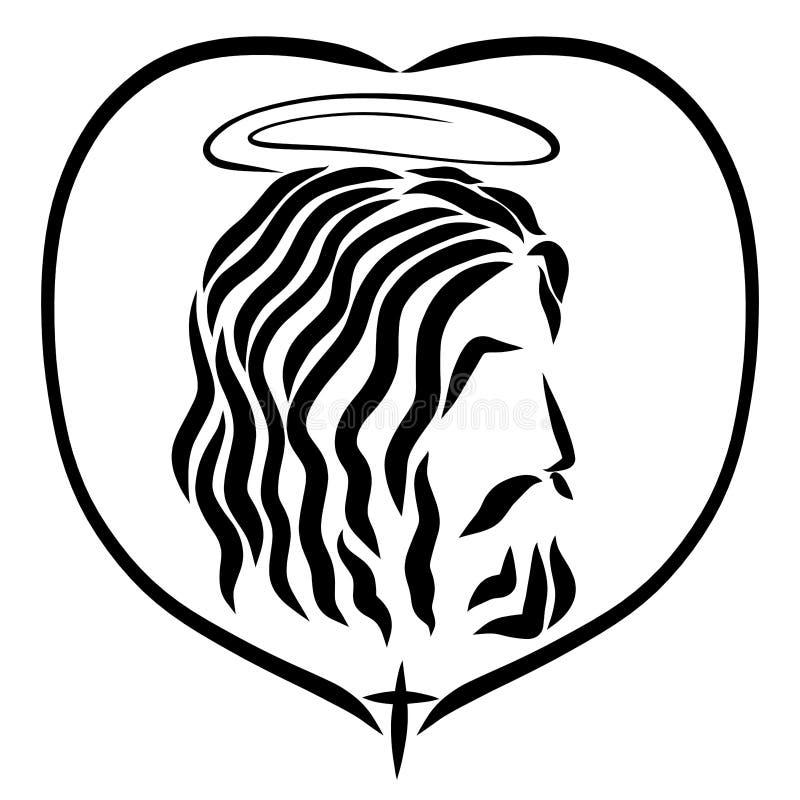 Lord Jesus santo en el corazón con una cruz libre illustration