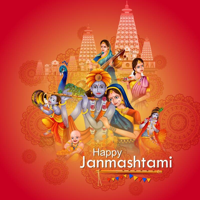 Lord Krishna e Radha no fundo feliz de Janmashtami ilustração stock