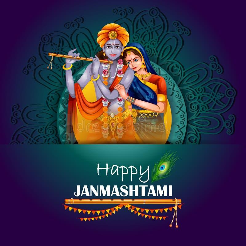 Lord Krishna e Radha no fundo feliz de Janmashtami ilustração royalty free