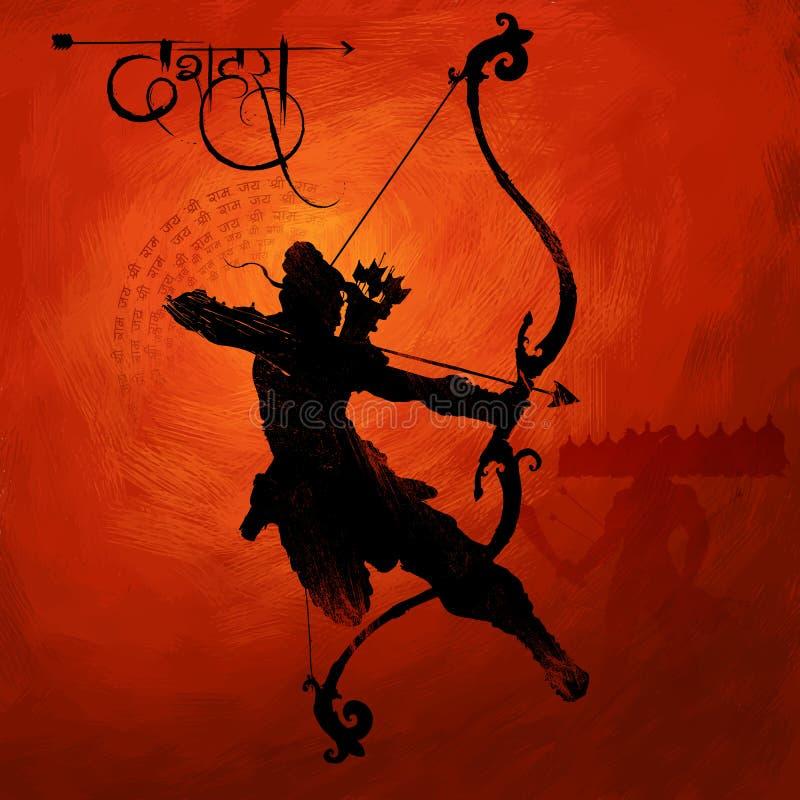 Lord Rama avec la flèche tuant Ravana dans le festival de Navratri de l'affiche d'Inde avec le texte de hindi signifiant Dussehra illustration de vecteur