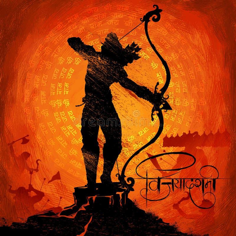 Lord Rama com a seta que mata Ravana ilustração do vetor
