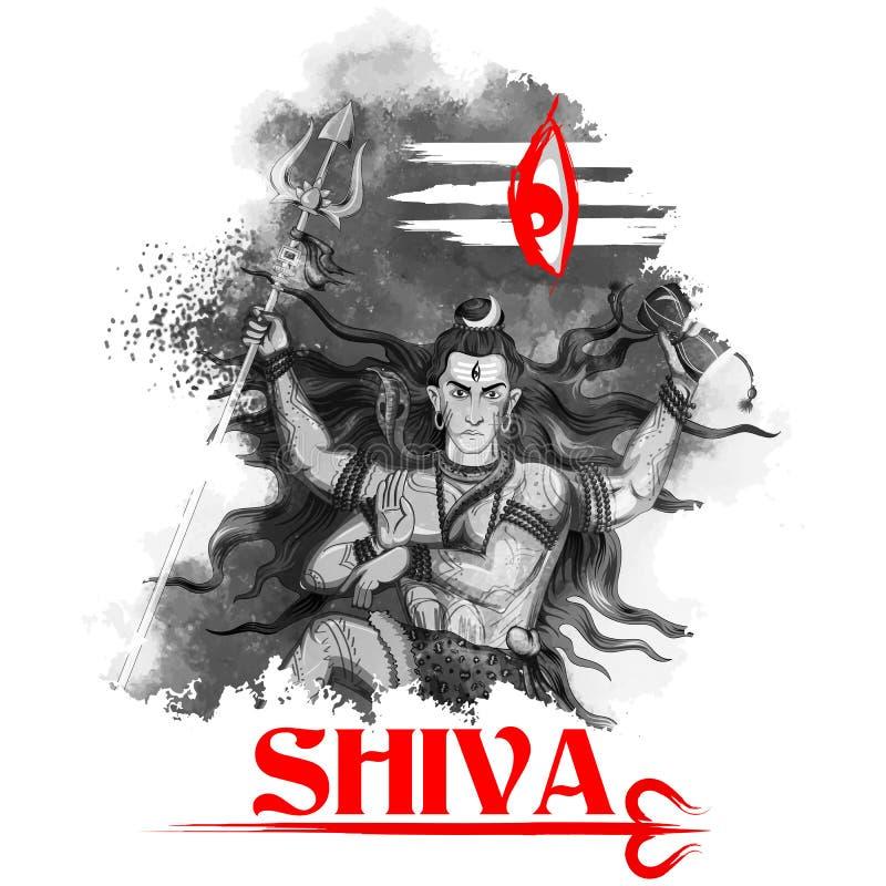 Lord Shiva Indian God av hinduiskt vektor illustrationer