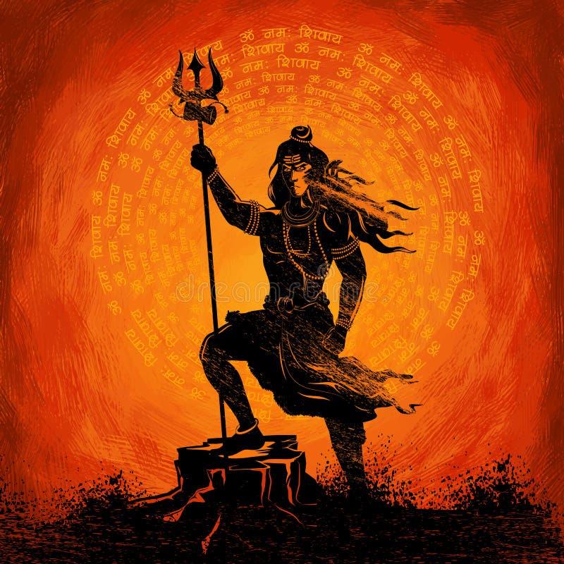 Lord Shiva Indian God av hinduiskt royaltyfri illustrationer