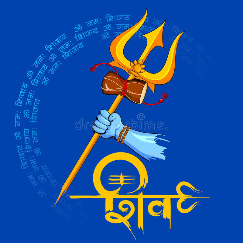 Lord Shiva Indian God de hindú libre illustration