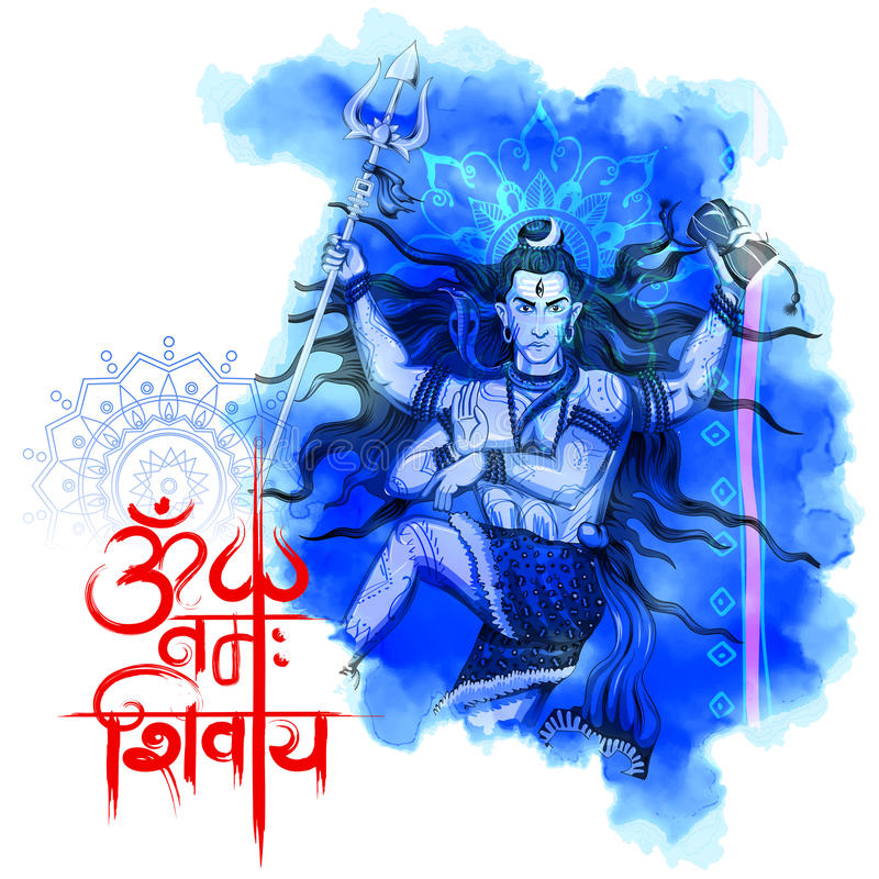 Lord Shiva Indian God de hindú stock de ilustración