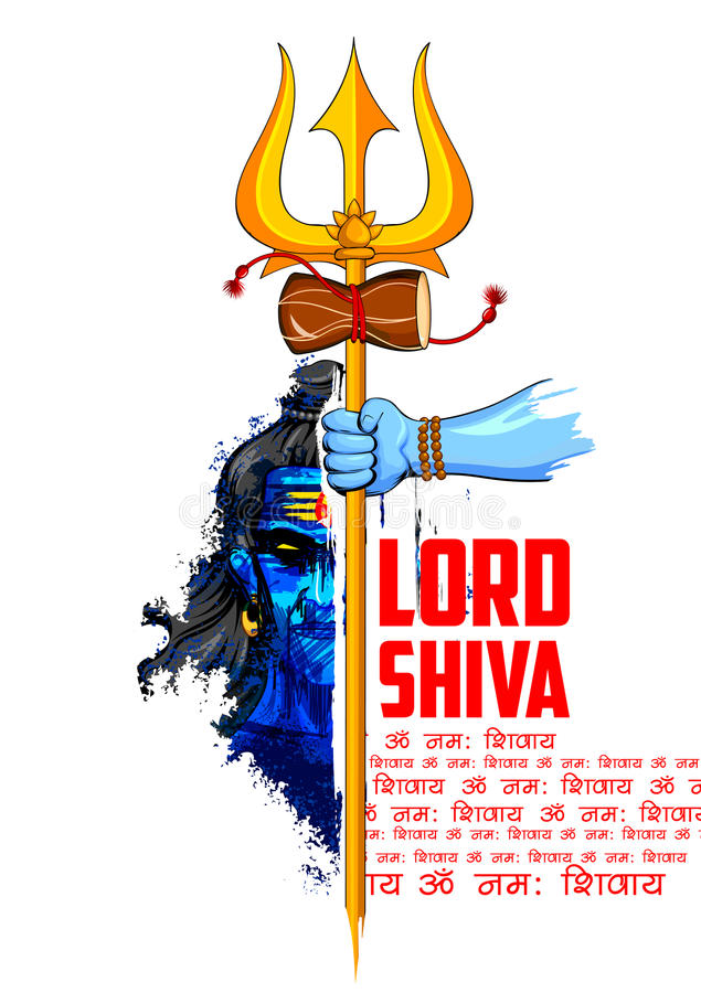 Lord Shiva Indian God dell'indù illustrazione di stock