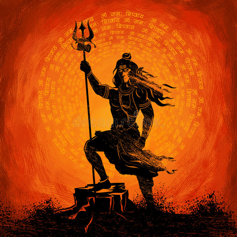 Lord Shiva Indian God dell'indù royalty illustrazione gratis