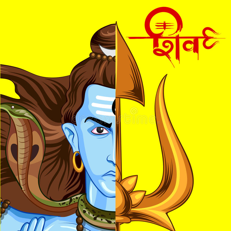 Lord Shiva Indian God of Hindu vector illustration