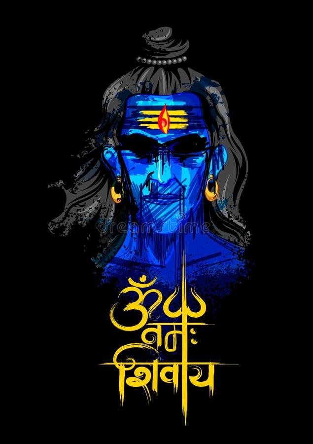Lord Shiva Indian God van Hindoes vector illustratie