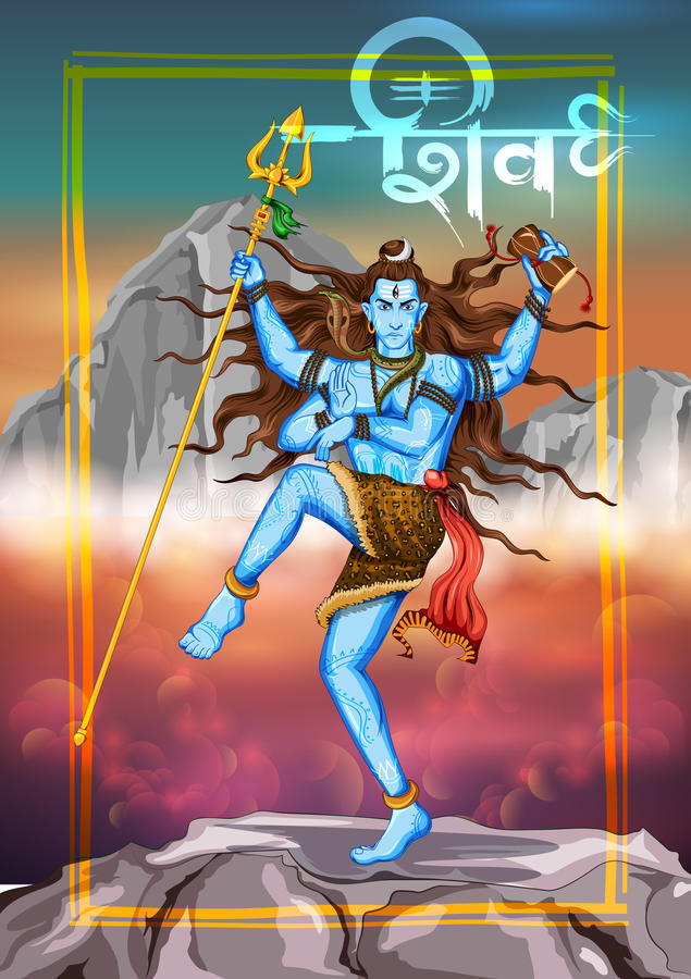 Lord Shiva Indian God van Hindoes royalty-vrije illustratie