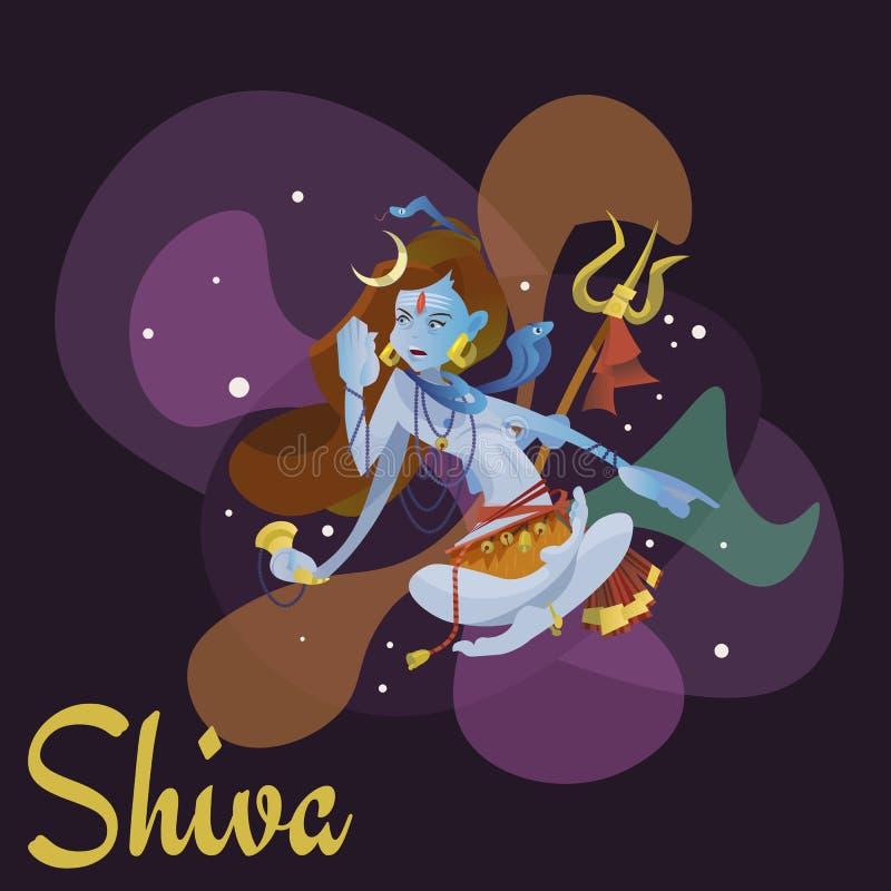 Lord Shiva, Indische god in de lotusbloempositie en mediteert ruimte Maha Shivaratri-hinduismgodsdienst, traditionele Aziaat stock illustratie