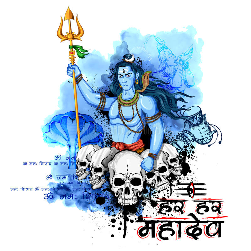 Lord Shiva, Indische God van Hindoes stock illustratie