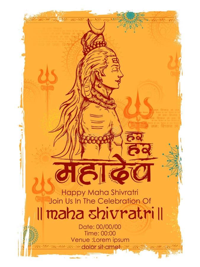 Lord Shiva, Indische God van Hindoes voor Shivratri stock illustratie