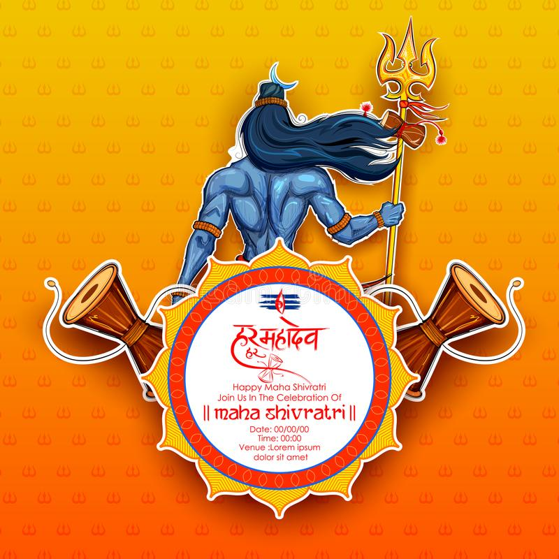 Lord Shiva, Indische God van Hindoes voor Shivratri vector illustratie