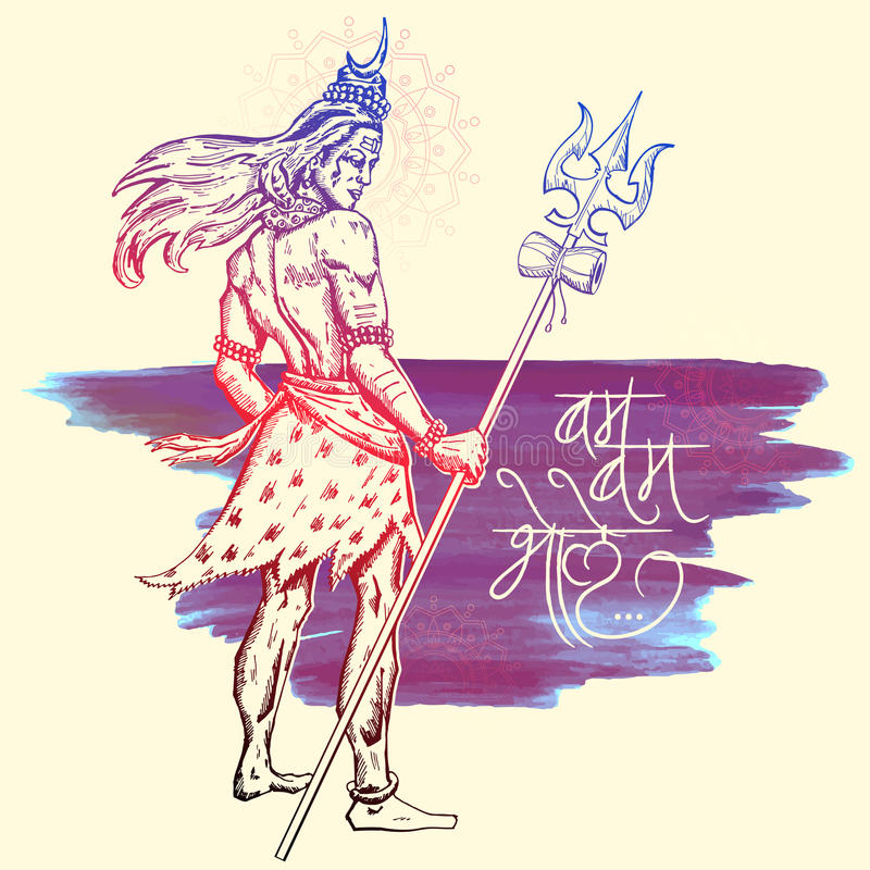 Lord Shiva indisk gud av hinduiskt stock illustrationer