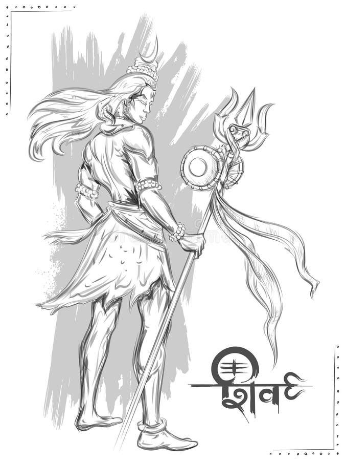 Lord Shiva indisk gud av hinduiskt för Shivratri stock illustrationer