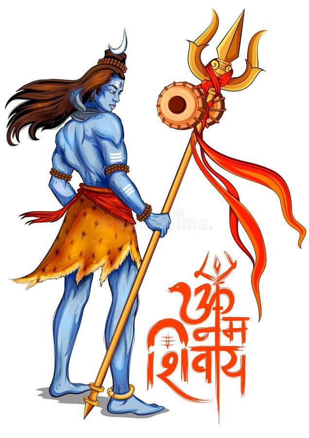 Lord Shiva indisk gud av hinduiskt för Shivratri royaltyfri illustrationer