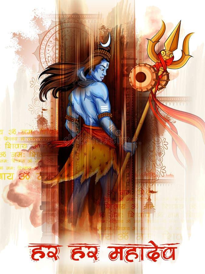 Lord Shiva indisk gud av hinduiskt för Shivratri med betydelse för meddelandeOm Namah Shivaya som jag bugar till Shiva stock illustrationer