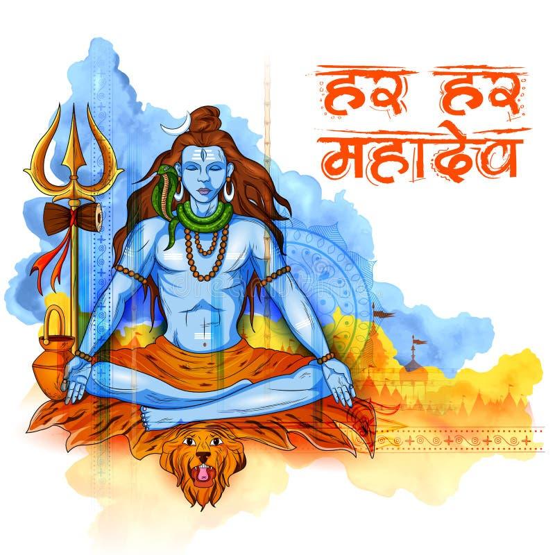 Lord Shiva indisk gud av hinduiskt för Shivratri med betydelse för meddelandeOm Namah Shivaya som jag bugar till Shiva vektor illustrationer