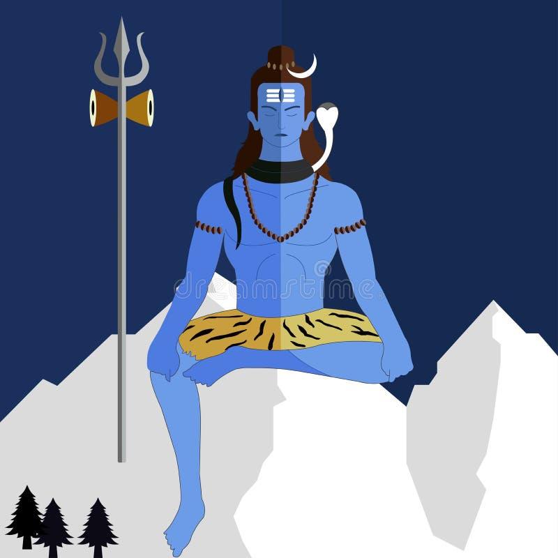 Lord Shiva på en plan bakgrund, shivjayanti för hinduisk gud royaltyfri illustrationer