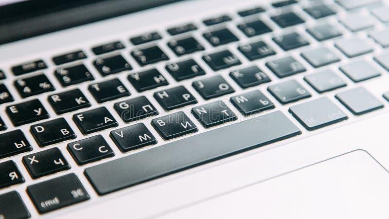 Los botones del telclado numérico en la macro imagen de archivo libre de regalías