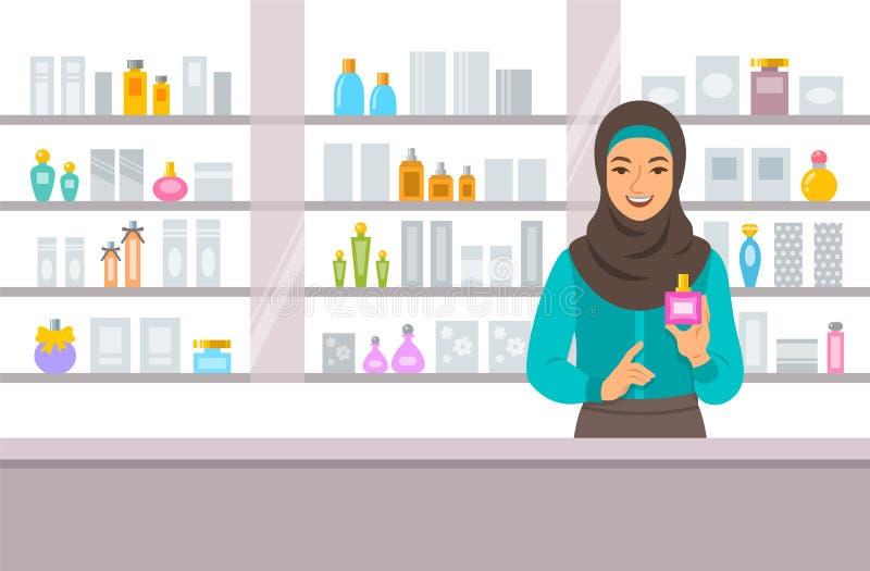 Los cosméticos almacenan el contador árabe de la muchacha cerca de estantes ilustración del vector