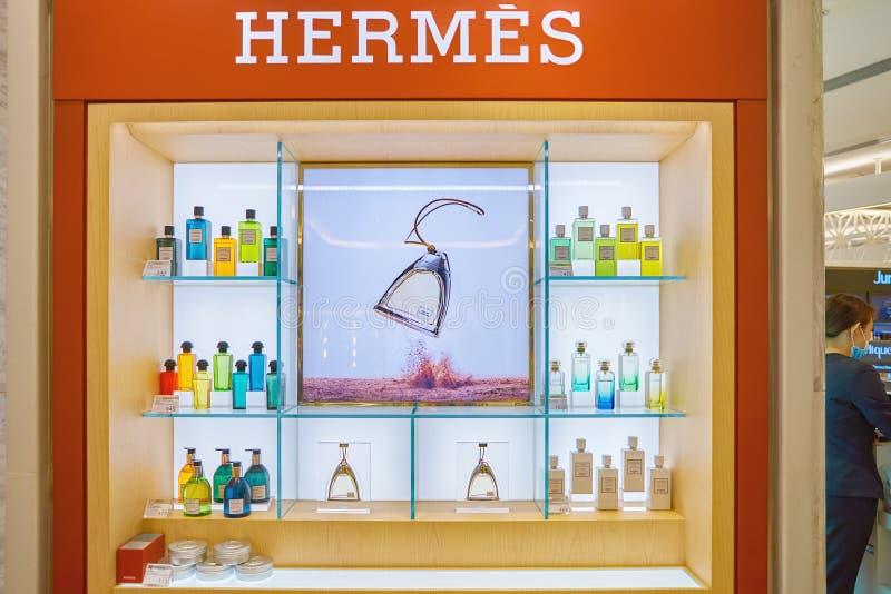 Los cosméticos almacenan en Hong Kong imagen de archivo libre de regalías