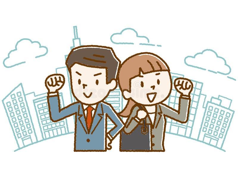 Los hombres y las mujeres a la tripa presentan, imagen del negocio libre illustration
